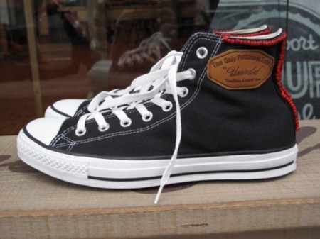 converse-chuck-taylor-unrivaled-1-540x405